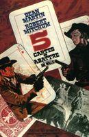 Affiche Cinq cartes à abattre