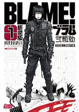 Couverture BLAME ! (Édition Deluxe), tome 1