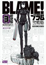 Couverture BLAME! (Édition Deluxe), tome 3