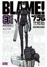 Couverture BLAME ! (Édition Deluxe), tome 3