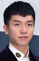 Photo Lee Seung-Gi
