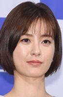 Photo Jung Yu-mi