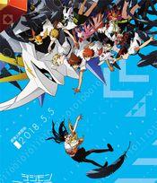 Affiche Digimon Adventure Tri. 6: Our Future