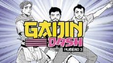 screenshots Gaijin Dash #03