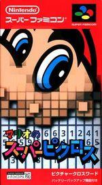 Jaquette Mario's Super Picross