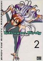 Couverture Tetsuwan Birdy, tome 2