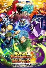 Affiche Dragon Ball Heroes