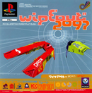 Jaquette WipEout 2097
