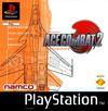 Jaquette Ace Combat 2