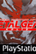 Jaquette Metal Gear Solid