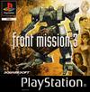 Jaquette Front Mission 3