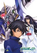Affiche Mobile Suit Gundam 00 Saison 2