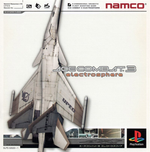 Jaquette Ace Combat 3 : Electrosphere (International Edition)