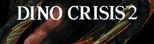 Jaquette Dino Crisis 2