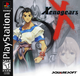 Jaquette Xenogears
