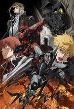 Affiche Broken Blade