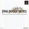 Jaquette Final Fantasy Tactics