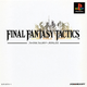 Jaquette Final Fantasy Tactics