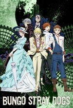 Affiche Bungou Stray Dogs 2