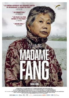 Affiche Madame Fang