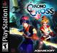 Jaquette Chrono Cross
