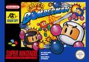 Jaquette Super Bomberman