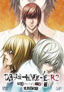 Affiche Death Note - RoadShow : Rewrite 2 - L wo Tsugu Mono