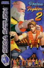 Jaquette Virtua Fighter 2