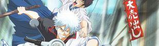 Cover Références Gintama : Découvrir la culture populaire japonaise