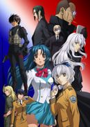 Affiche Full Metal Panic! Invisible Victory