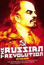 Affiche La Révolution russe en couleur