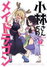 Couverture Miss Kobayashi's Dragon Maid - Tome 07