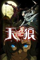 Affiche Tenrou: Sirius the Jaeger