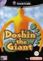 Jaquette Doshin the Giant