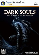 Jaquette Dark Souls: Artorias of the Abyss