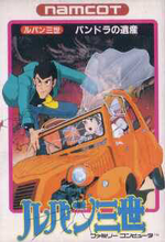 Jaquette Lupin the 3rd: Pandora no Isan