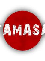 Logo Tamasa Distribution