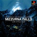 Jaquette Mizzurna Falls