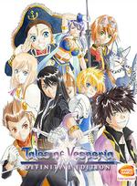 Jaquette Tales of Vesperia : Definitive Edition