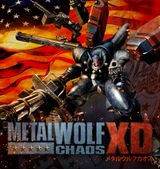 Jaquette Metal Wolf Chaos XD