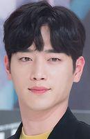Photo Seo Kang-Joon
