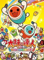 Jaquette Taiko no Tatsujin: Nintendo Switch Version!