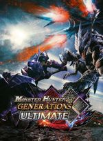 Jaquette Monster Hunter Generations Ultimate