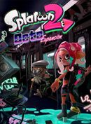 Jaquette Splatoon 2: Octo Expansion