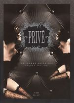 Pochette Privé: The Lounge Anthology