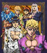 Affiche JoJo's Bizarre Adventure: Vento Aureo