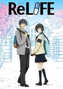 Affiche ReLIFE : Kanketsu-hen