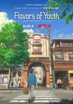Affiche Flavors of Youth