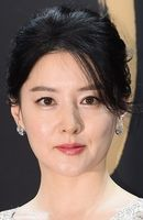 Photo Lee Young-Ae