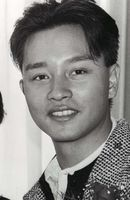 Photo Leslie Cheung